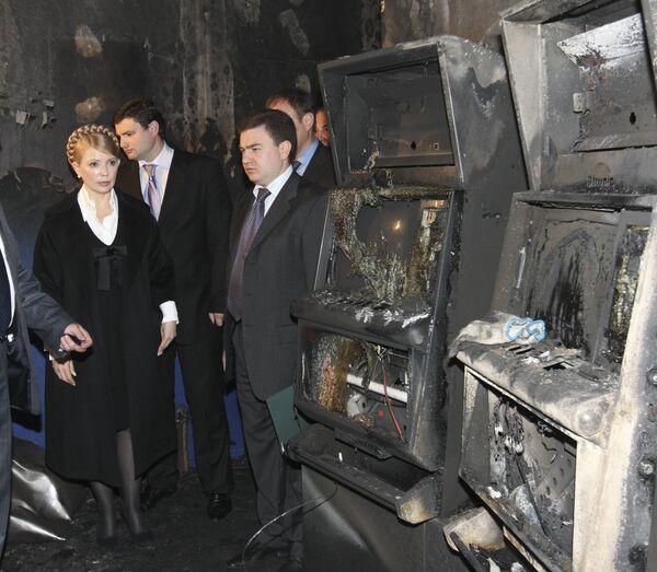 Премье-министр Украины Юлия Тимошенко на месте взрыва в Днепропетровске