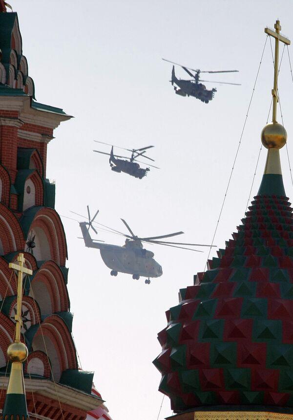 Парад Победы на Красной площади в Москве. Архив