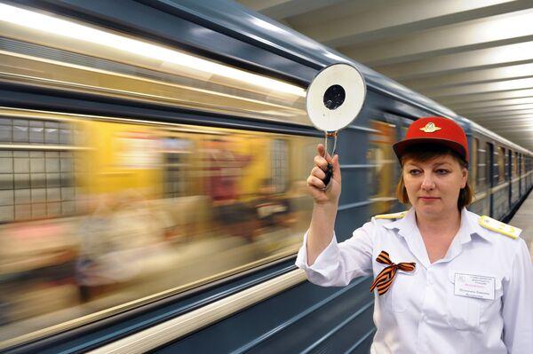 Работники Московского метрополитена присоединились к Международной акции Георгиевская ленточка