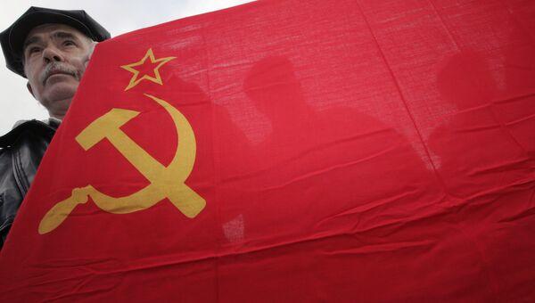 Советский флаг. Архивное фото