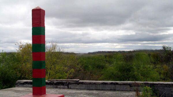 Пограничный столб