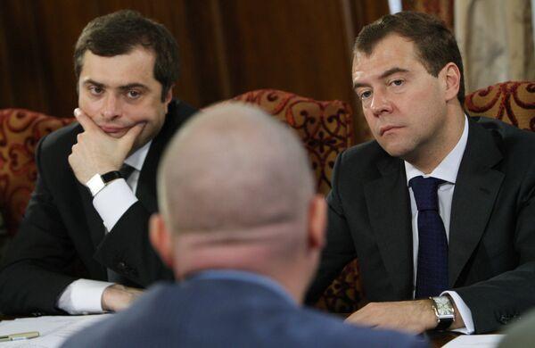 Медведев надеется, что Украина разблокирует региональное сотрудничество с РФ