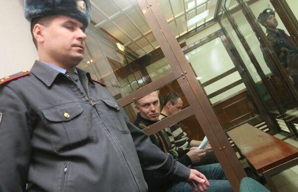 Процесс по делу Дмитрия Довгия в Мосгорсуде