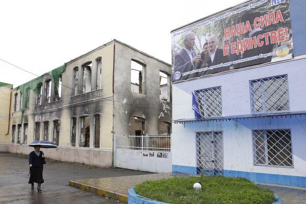 Подготовка парламентским выборам в Южной Осетии