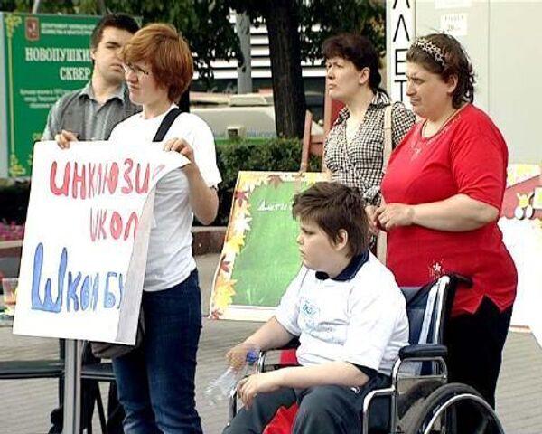 Московские дети-инвалиды записали на видео послание всему миру