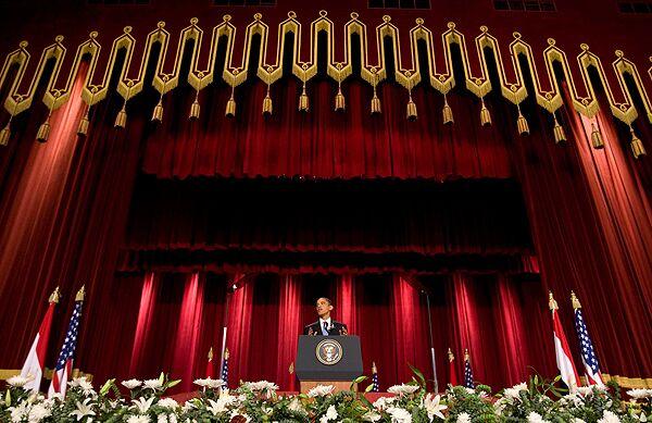 Визит Барака Обамы в Египет