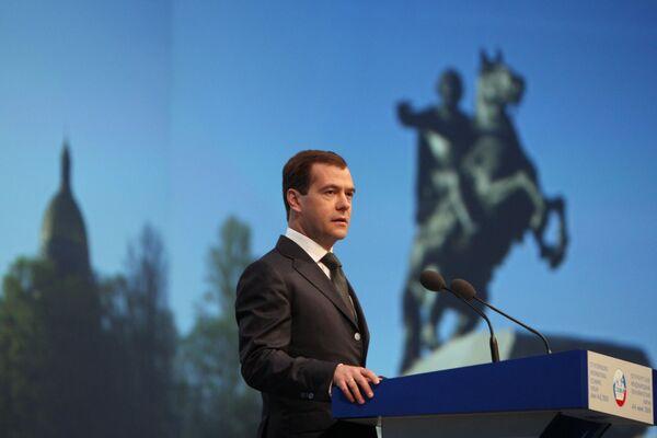Выступление Дмитрия Медведева на заседании XIII ПМЭФ