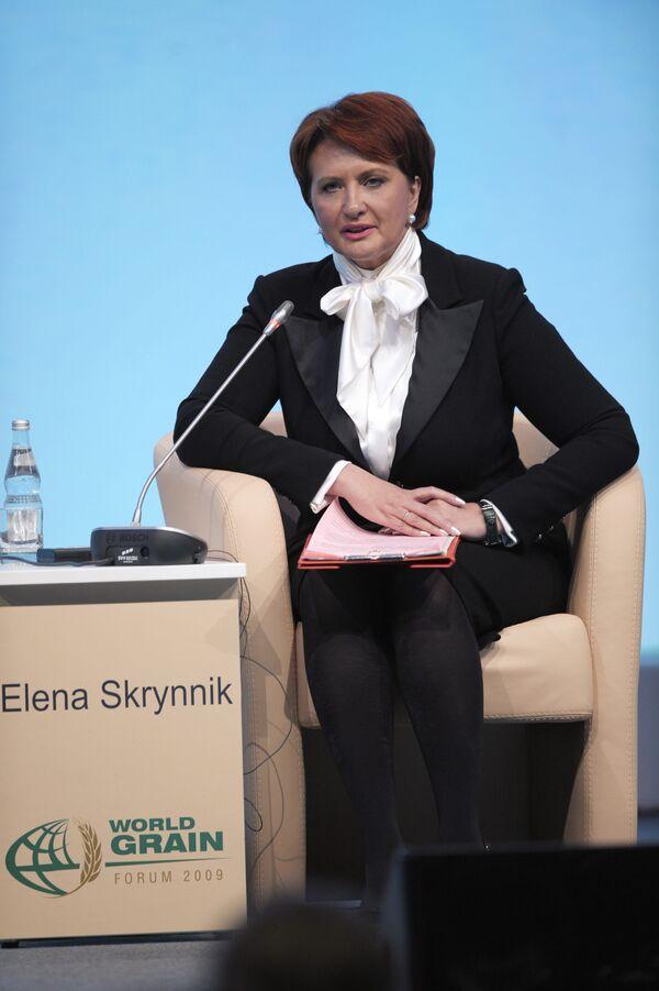Елена Скрынник на Всемирном зерновом форуме в Санкт-Петербурге