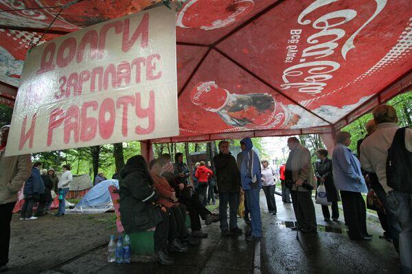 Работники Байкальского целлюлозно-бумажного комбината продолжают голодовку