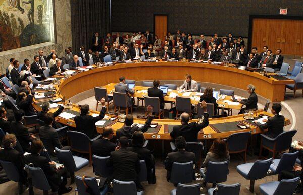 Саммит СБ ООН призвал страны соблюдать ядерные обязательства
