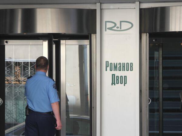 Бизнес-центр Романов двор в Москве