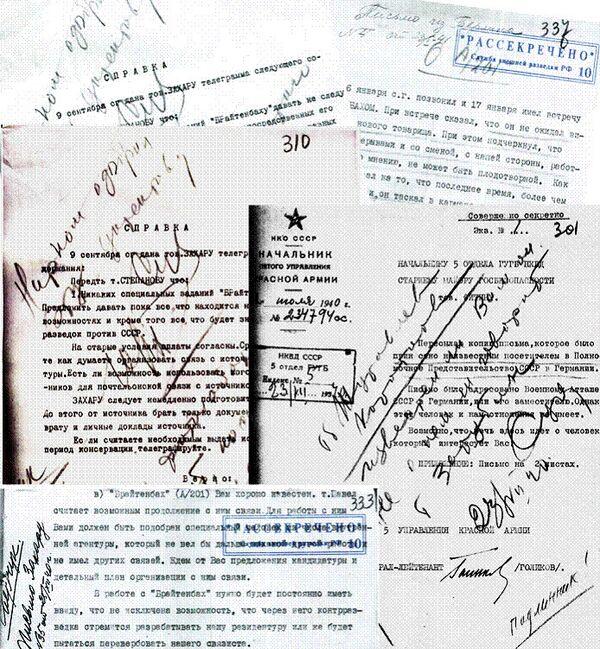 Документы из дела разведчика Вилли Лемана