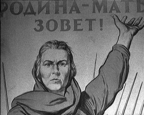 Объявление о начале войны: как это было