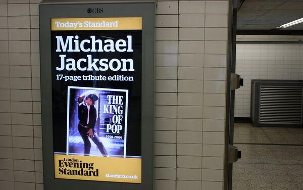Афиши лондонских газет с известием о смерти Майкла Джексона