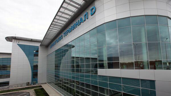 Терминал D аэропорта Шереметьево. Архив