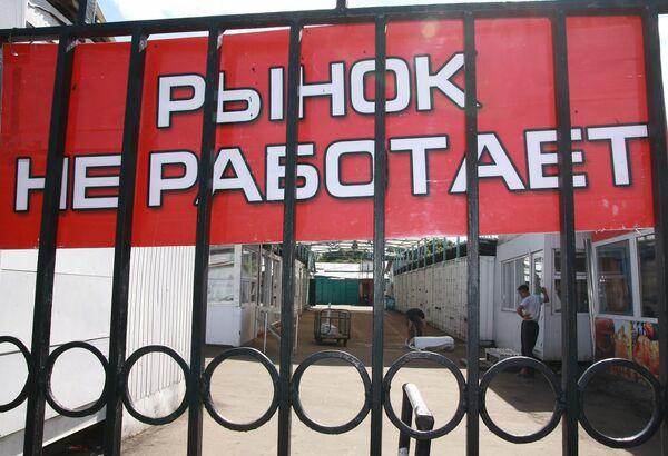 58651c3ac92d Случаи закрытия рынков в Москве. Справка - РИА Новости, 17.05.2011