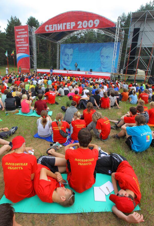 Всероссийский молодежный образовательный Форум Селигер–2009 в Тверской области