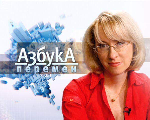 Азбука перемен. 4 900 рублей для безработного – много это или мало?