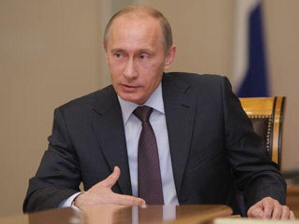 Государство не откажется от ранее начатых федеральных программ - Путин