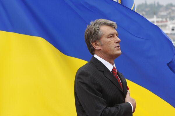 Конституция может быть изменена в ходе выборов - Ющенко