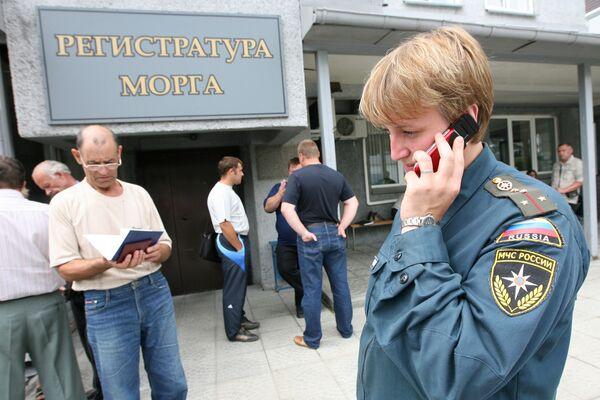 Опознание погибших в автокатастрофе под Новосибирском