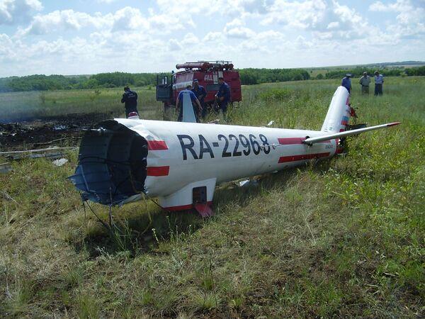 На месте крушения вертолета Ми-8 АМТ в Волгоградской области