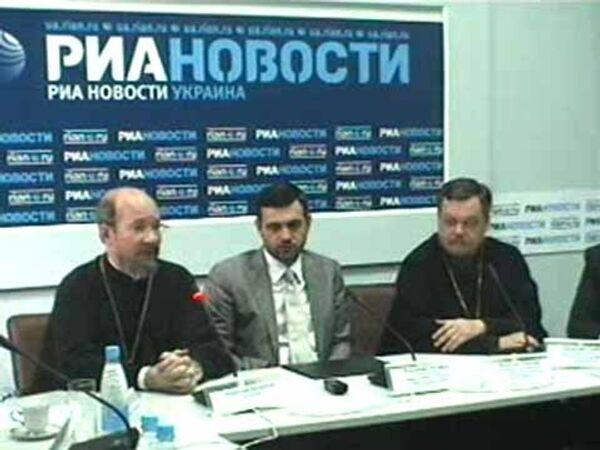 День Крещения Руси и итоги первых дней визита Патриарха Московского Кирилла в Украину