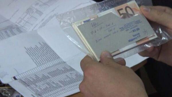 Выемка документов по уголовному делу. Архивное фото