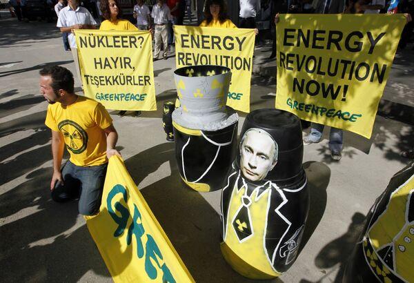 Активисты Гринпис протестуют против строительства АЭС в Турции