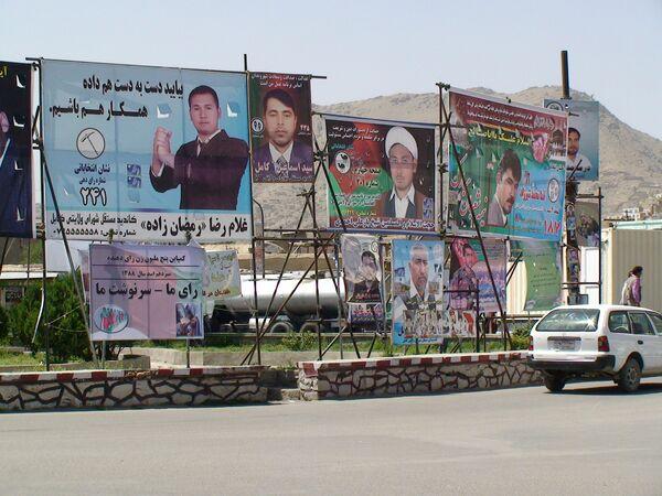 Предвыборные плакаты кандидатов в президенты Афганистана