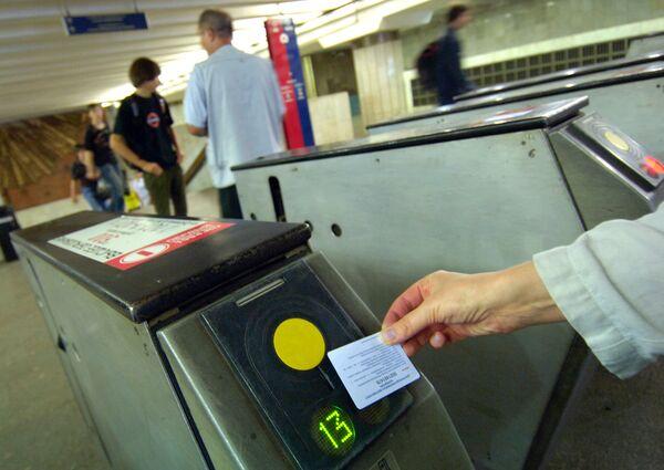 Аэроэкспресс и московское метро ввели новый билет на проезд