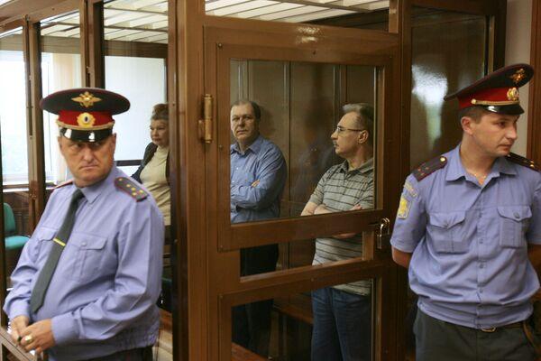 Суд по жалобе на приговор по делу о взятках в ФФОМС отложен