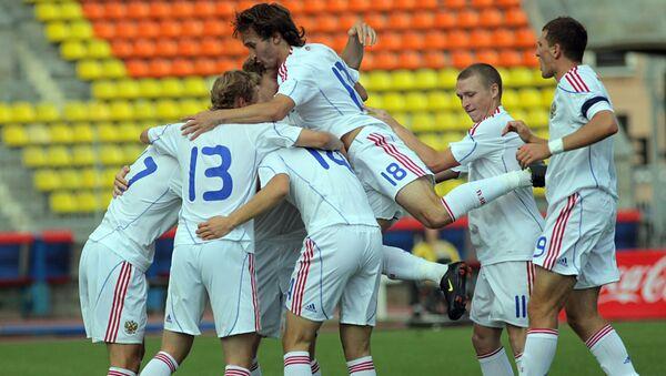 Молодежная сборная России по футболу. Архивное фото