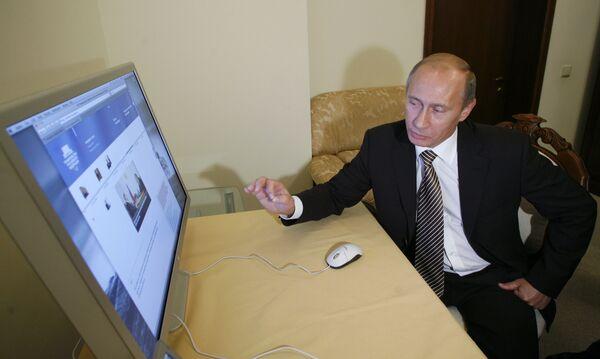Путин требует обеспечить доступ к интернету в домах-интернатах