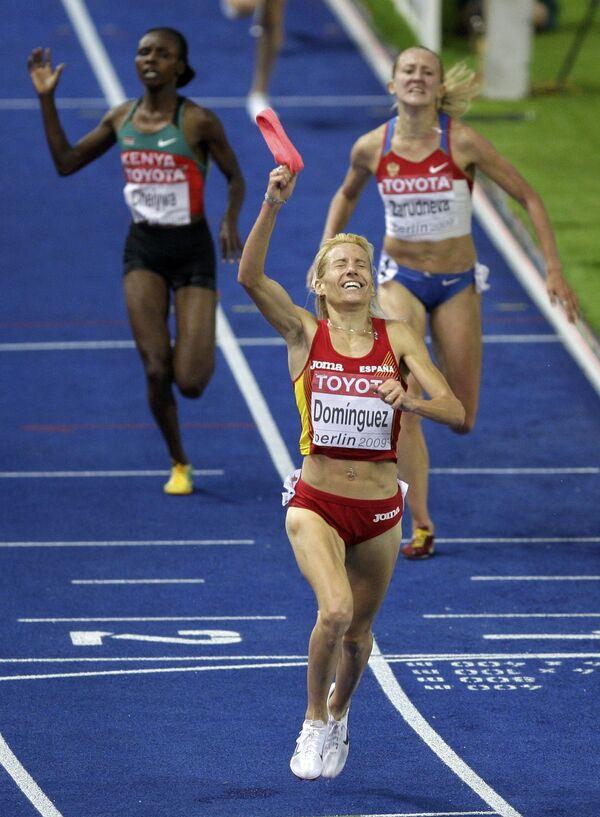 Испанская спортсменка Марта Домингес (на первом плане) и россиянка Юлия Заруднева (на заднем плане)