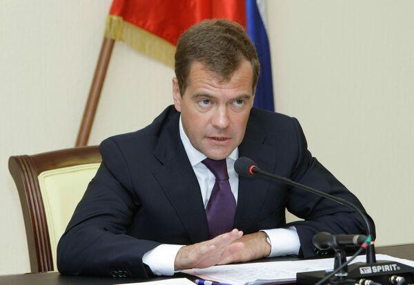Президент РФ Дмитрий Медведев провел выездное совещание с участием членов Совета безопасности РФ