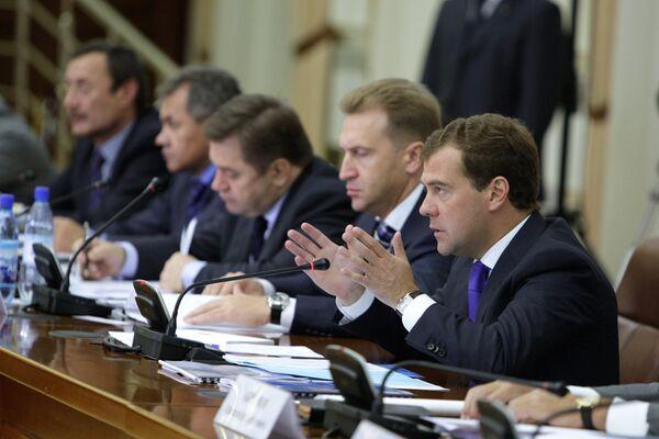 Президент РФ Дмитрий Медведев провел совещание о вопросам социально-экономического развития Сибирского федерального округа
