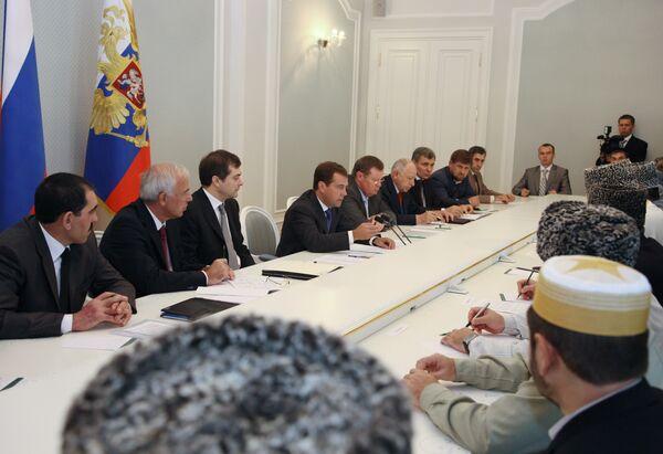 Встреча президента РФ Дмитрия Медведева с муфтиями и главами субъектов Северного Кавказа