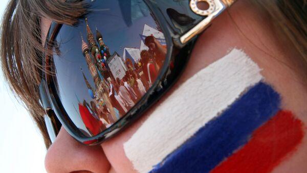 День города в Москве. Архив