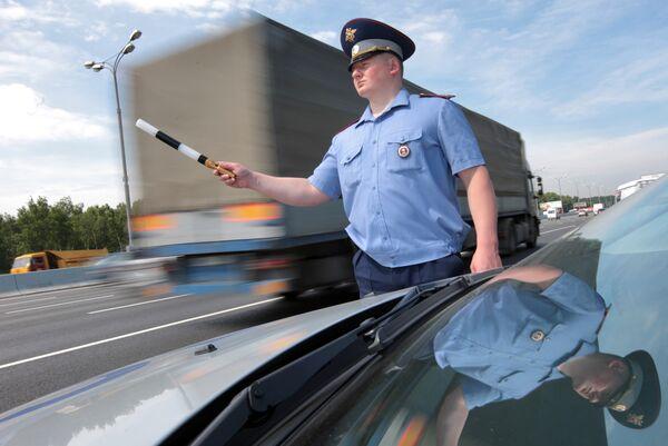 Государственная инспекция безопасности дорожного движения. Архив