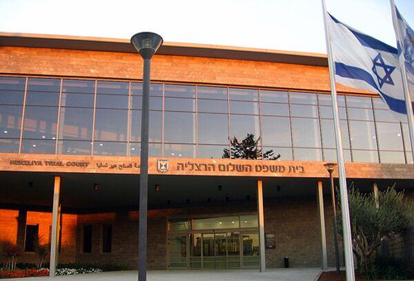 Израильский суд