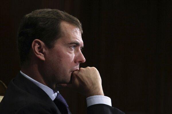 Медведев сделал шаг в развитии национального диалога - политологи