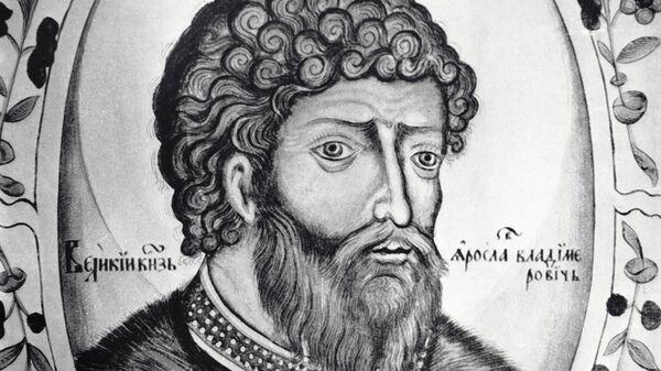 Портрет Великого Князя Ярослава Мудрого