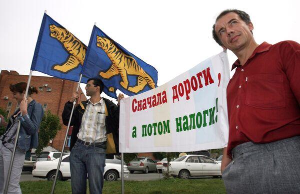Акция в защиту законных прав и интересов автовладельцев прошла во Владивостоке
