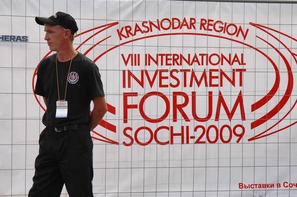 Ярославская область надеется получить 2 млрд рублей для моногородов