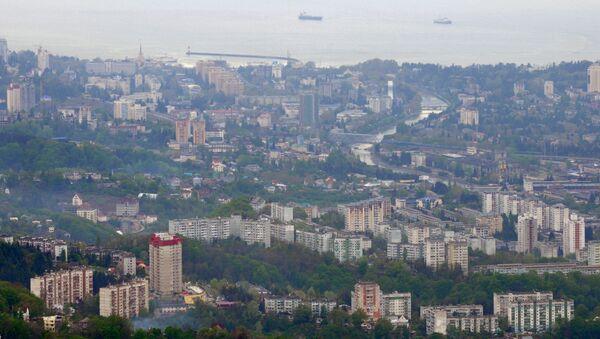 Панорама города Сочи. Архив