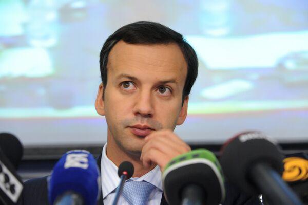 РФ надеется на принятие плана действий по климату на ближайшие месяцы