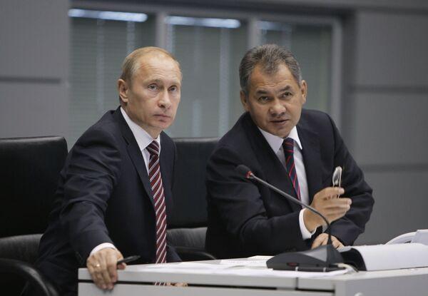 Премьер-министр РФ В.Путин посетил Национальный центр управления в кризисных ситуациях (НЦУКС) МЧС России