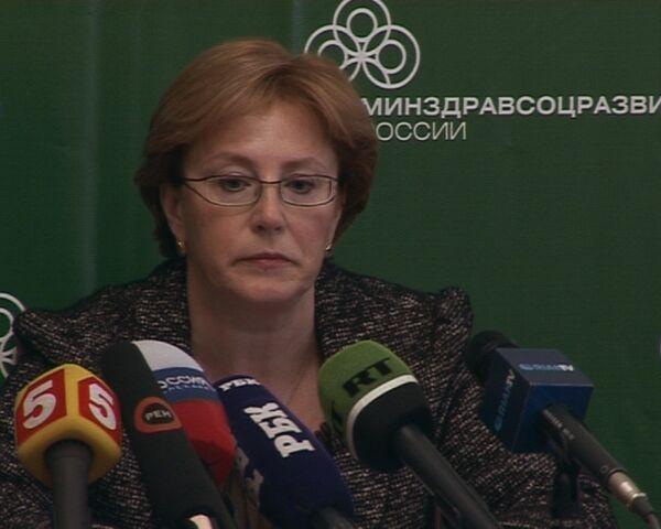 МРоссийские власти опровергают данные о смерти от A/H1N1