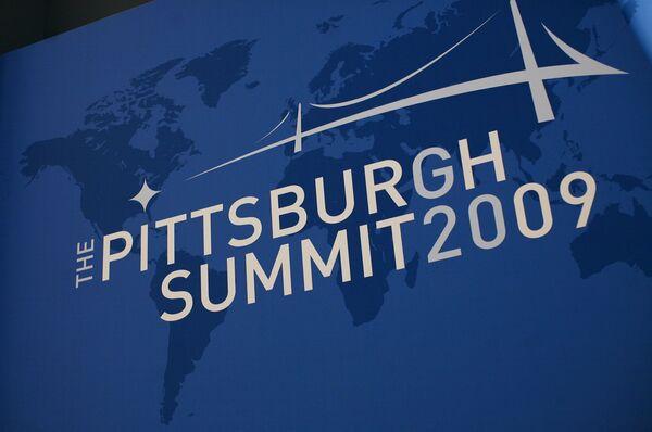 Cаммит G20 в Питтсбурге